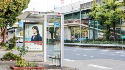 伏見駅から治療院までのアクセス方法はコチラ